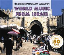 WORLD MUSIC FROM ISRAEL